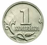 kopeyka